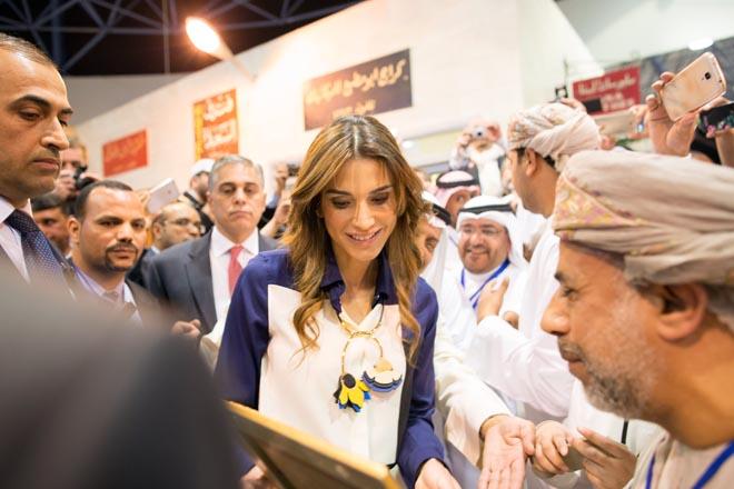 regina Rania